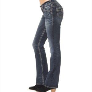 NWT Silver Suki Bootcut Jeans